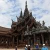 タイのパタヤ、2日目の出費