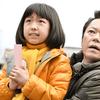 阿部サダヲ主演ドラマ2017春「下剋上受験」TBS系列で放送