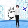 【簡単Vtuber】Virtual Castで3D生放送のやりかた【264日目】