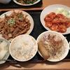 森町の中華 美味鮮