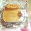 これは使える!ダイソーのミルキーファンデーション(日本製)。