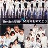 Hey!Say!JUMP 結成10周年おめでとうございます!