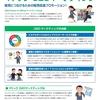 マドック O2Oマーケティング【ブランド構築】