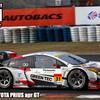 2016 AUTOBACS SUPER GT Rd.1岡山大会 31号車レポート
