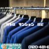 営業マンおすすめ衣類スチーマー|福岡 新卒者 転職者 応援
