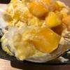 【夏グルメ】名古屋大須にてアジアンデザートの「冰冰花(ピンピンホア)」がオープン!マンゴーたっぷりはやっぱ凄い!