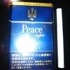 【タバコレビュー】 ピース・ライト・ボックス