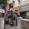 【兵庫】神戸の観光スポット!❝神戸ブランド❞を「買って」「食べて」「体験できる」~北野工房のまち~でレトロモダンな雰囲気を満喫♫