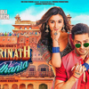インドからの逃走~映画『Badrinath Ki Dulhania』
