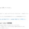 【アプリ】aruku&(あるくと)を使ってみた