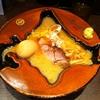 【今週のラーメン525】 蟹専門 けいすけ 北の章 (東京・八重洲) 蟹味噌らーめん 味玉入り