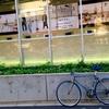 umbrella アコースティックワンマン「雨やどり」 南青山Future SEVEN 2016.06.23