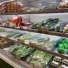 フランクフルトでアジアン食材を買う
