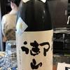 三重県『御山杉(みやますぎ) 純米吟醸 生酒』熟成が基本路線の稲垣酒造場では珍しい新酒の生酒!厚みのある酒質にポテンシャルをビンビン感じました。