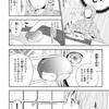 コンビニお嬢さま考察部1(美味キャン)