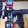 自転車で千葉県一周 装備・補給編