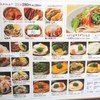 「はなまるうどん」(イオン名護店)で「かけ(小)+4種盛り天丼」 130+380円