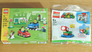 【LEGO】レゴランド限定「40347:ドライビング・スクール」を購入した。