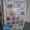 サントリーズガーデン 昊(そら)/ 札幌市中央区北5条西5丁目 JR55SAPPORO 8F