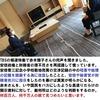 """""""森友事件""""このままでは終わらせない 7 ~赤木さんの妻 意見陳述 全文~"""