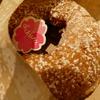 【ミスド】新商品「桜の花ドーナツあずき」と「クリスプショコラ ストロベリー」を食べました!