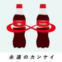 iyoiyohitori's blog