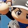 樹多村 光(3年夏)【クロスゲーム】【パワプロ2020 】