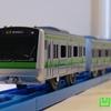 プラレール「E233系横浜線(ぼくもだいすき!たのしい列車シリーズ)」2018年ver