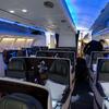QR038 CDG→DOH Business  Qatarビジネス、A350からA330へシップチェンジ