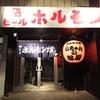 【オススメ5店】石垣島・宮古島・沖縄離島(沖縄)にある立ち飲みが人気のお店