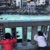草津温泉への旅行と、旅先での怪我の話