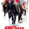 映画「キングスマン」は、爽快なバイオレンス映画だった