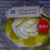 セブンイレブン「マンゴー&マンゴーパフェ」たべたおー!!
