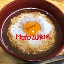 バイク中毒な日々『MotoJunkieのブログ』