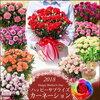 母の日ギフト通販2018おすすめは Fleur Town 吉本花城園早期特典カーネーション楽天
