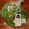 いとしの水蓮菜