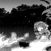 物語の世界に浸ろう 〜 ファンタジー童話漫画「魔法使いの嫁」からぼく好みの文章を引用する。