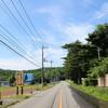 北軽井沢に久しぶりにきた・・・2月29日のとんぼ返りして以来でした