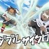 吹き荒れる2つの風!〜遊戯王カード紹介〜