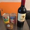 【盛大に失敗した】自宅でサングリアを作ろう!!(赤ワインでサングリアを作るの巻)