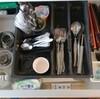キッチンの引き出しの整理
