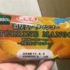 Pasco 濃厚テリーヌマンゴー 食べてみました
