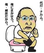 トイレの小を使ってますか?