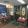 一松 魚力 (うおりき)/ 札幌市中央区大通西4丁目 新大通ビルB2F