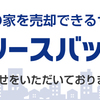 7月21日(金)、「今からできる、相続トラブル対策セミナー!」を開催致します!