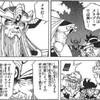 ダイの大冒険アニメ