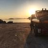 【男鹿島】夕焼けに照らされた島はなんとも言えない美しいさ!島の写真!