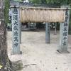 【福岡市南区】脊振神社