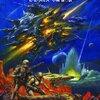 三惑星連合(1934 エドワード・エルマー・スミス レンズマンシリーズ)