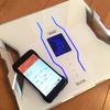 タニタの体重計RD-903とiPhoneアプリ・ヘルスプラネットが結構いいよ!という話